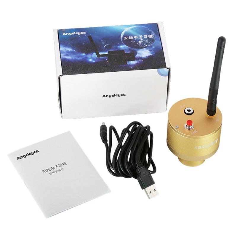 Angeleyes Wifi 200W 2MP